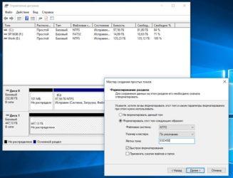 Как правильно форматировать SSD диск?