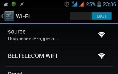 wifi и мобильный интернет одновременно андроид